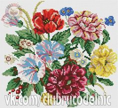 VK is the largest European social network with more than 100 million active users. 123 Cross Stitch, Cross Stitch Flowers, Cross Stitch Embroidery, Embroidery Patterns Free, Cross Stitch Patterns, Happy Birthday Wishes Cake, Cross Stitch Landscape, Pink Roses, Needlework
