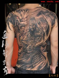 chinese backpiece tattoo art, xincike