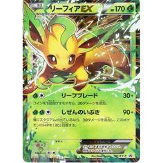 Pokemon 2015 Grass/Fighting Battle Strength Set Leafeon EX Holofoil Promo Card #192/XY-P