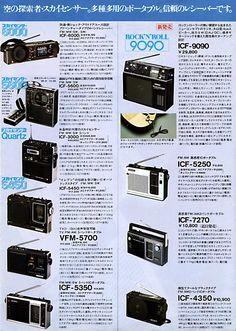 radio1977