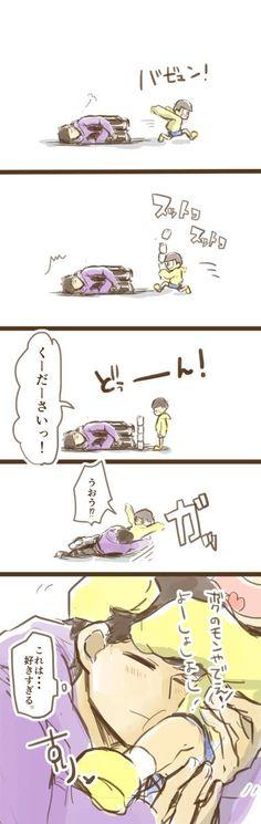 【おそ松さん漫画】『十四松さん(小)』