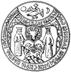 Mihai Viteazul - Wikiwand History Of Romania, Order Of The Dragon, Coat Of Arms, Brave, Old Things, Symbols, Drawings, Sun, Warriors
