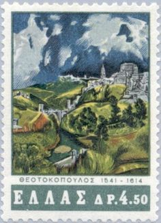 "Stamp: El Greco, Detail ""Storm in Toledo"" (Greece) Death aniversary of El Greco) Mi:GR 976 Going Postal, Stamp Collecting, Postage Stamps, Vivid Colors, Famous People, Around The Worlds, Painting, Detail, Castle"