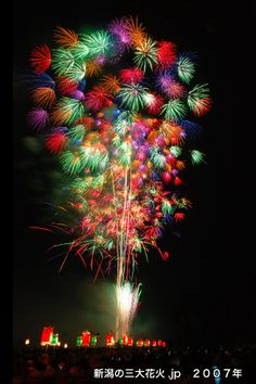 JAPAN Niigata Katagai Festival Fireworks