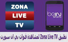 تطبيقZona Live TV لمشاهدة قنوات النايلسات وقنوات beIN SPORTS والعديد من القنوات الأخرى المشفرة وحتى المجانية.  ما يميز هذا التطبيق احتوائه على قنوات beIN MAX التي تبث مباريات كوبا أميركا واليورو.  أيضا يحتوي على أهم مسلسلات رمضان 2016  قنوات الكرتون  قنوات النايل سات  الأفلام  و يحتوي على قسم مخصص لمشاهدة مباريات اليوم على أكثر من سيرفر  وهو أول تطبيق عربي يوفر قسم خاص بملخصات وأهداف المباريات  يحتوي التطبيق على اقسام عديدة منها:  قسم من التطبيق مخصص لمشاهدة مباريات اليوم على أكثر من سرفر…