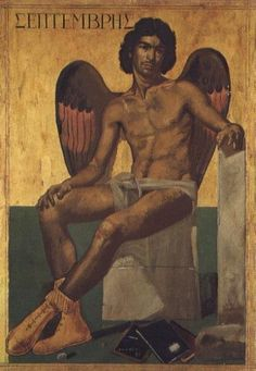 Yannis Tsarouchis, greek painter the month September Figure Painting, Painting & Drawing, Greece Painting, Art Through The Ages, Jesus Pictures, Greek Art, Angels And Demons, Gay Art, New Artists