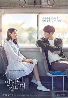 [Photos] So Ji-sub and Son Ye-jin Are Perfectly Adorable in New Poster for 'Be with You'