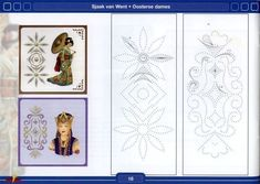 Paper Embroidery, Embroidery Patterns, Kirigami, Card Patterns, Stitch Patterns, Dream Drawing, Sewing Cards, String Art, Bookmarks