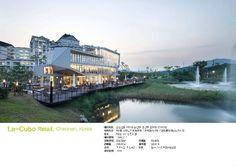 """Architect  Louie Kyunghoon Kim """"La-cubo, Retail"""" - Architecture Culture Vol.353"""