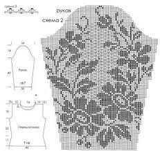Картинки по запросу филейное вязание крючком схемы кофточек