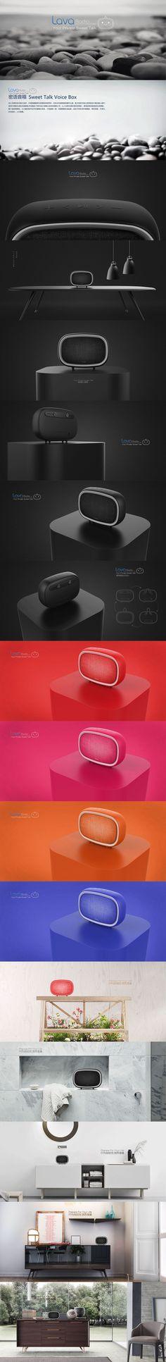 Lavaradio音箱- Personal Original Design on Behance