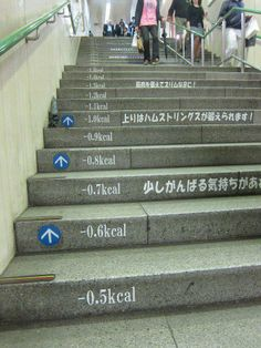 For the stairs?Clever idea from the Japanese government to encourage people to use the stairs Urban Landscape, Landscape Design, Behavioral Economics, Urban Intervention, Take The Stairs, Guerilla Marketing, Street Marketing, Le Havre, Smart City