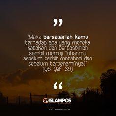 Islamic Love Quotes, Muslim Quotes, Islamic Inspirational Quotes, Quotes Sahabat, Quran Quotes, Ego Vs Soul, Sabar Quotes, New Reminder, Quran Surah