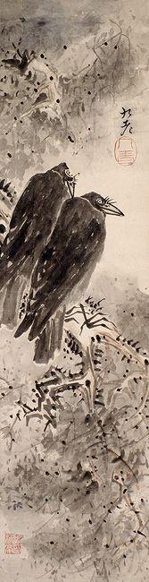 Ki BAITEI. Two Crows on a Branch  Edo Period (1615-1867 A.D.)