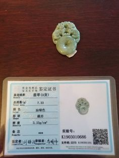 Certified A Grade Jadeite Jade Fei Cui Jade Ring, Dragon Pendant, Good Communication, Jade Beads, Shades Of White, Very Lovely, White Style, Gold Jewelry, Great Gifts