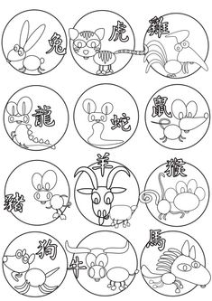 27 Best New Year Coloring Pages Images Coloring Pages Coloring