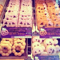 Ride Your Dragon: Halloween Donuts In The Air