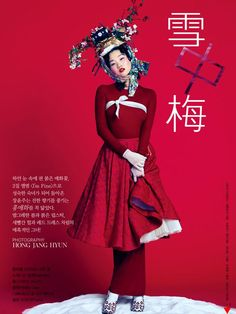 """Snow Plum"" 