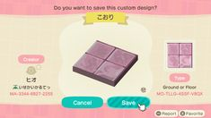 Pink Tiles, All About Animals, Animal Crossing Qr, Qr Codes, Saga, Custom Design, The Creator, Coding, Humor