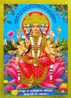 Sri Gayatri Devi – Goddess of Third Day of Durga Navratri Gayatri Devi, Gayatri Mantra, Durga Images, Lakshmi Images, Shiva Shakti, Sanskrit, Ganesha, Divine Mother, Mother Goddess