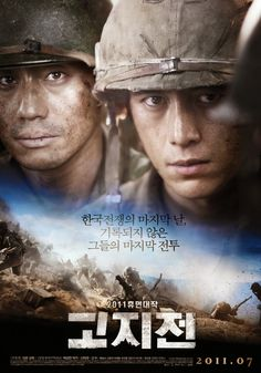 Korean Movie : The Front Line 고지전 - 2011 Movie List, I Movie, Sympathy For Lady Vengeance, Best Horror Movies List, Lee Je Hoon, Dead And Company, Best Horrors, Video New, Drama Movies