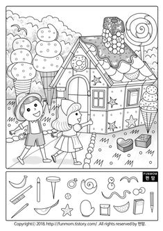 Cherche et trouve Preschool Writing, Fall Preschool, Preschool Worksheets, Hidden Picture Games, Hidden Picture Puzzles, Hidden Pictures Printables, Art Books For Kids, Kindergarten Coloring Pages, Hidden Objects