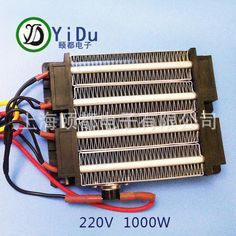 [Visit to Buy] Insulated PTC ceramic air heater AC DC 220V 1000W 140*102mm Electric heater Parts #Advertisement
