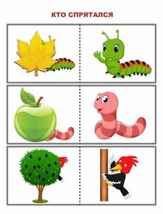 Fun Worksheets For Kids, Games For Kids, House Drawing For Kids, Learning Numbers Preschool, Baby Zoo Animals, Education And Development, Science For Kids, Infant Activities, Cards