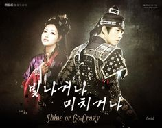 Watch Shine or Go Crazy Episode 14 English Sub http://www.dramaboss.com/shine-or-go-crazy-episode-14  #JangHyuk #OhYeonSe