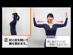 """BからFカップ?!""""こがおっぱい""""で美乳も小顔も手に入れる♡ - Locari(ロカリ)"""