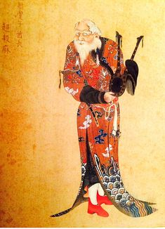 夷酋列像展 Japanese Watercolor, Japanese Art, Ainu People, Korean Art, Martial Arts, Samurai, Asian, Mens Fashion, Fantasy