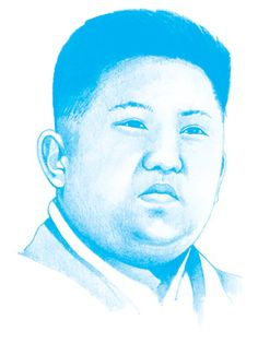 Kim Jong Un - 2012 TIME 100: The Most Influential People in the World - TIME