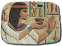 Egyptian Princess Polychrome Relief