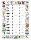 Free Worksheets I don't use. Mostly b/c I have to pay. Also, they're mostly geared towards kids. (I'm keeping it pinned in case I every branch out.)