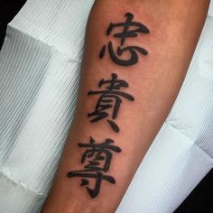 A kanji tattoo for a very wise person. It reads Loyalty Honor Respect. Japanese Letters Tattoo, Japanese Forearm Tattoo, Chinese Letter Tattoos, Japanese Tattoos For Men, Chinese Symbol Tattoos, Japanese Tattoo Symbols, Japanese Tattoo Designs, Japanese Symbol, Chinese Symbols
