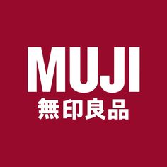 MUJI offers a wide variety of good quality items from stationery to household items and apparel. Muji, Label Design, Logo Design, Polaroid Photos, Printable Labels, Printables, Room Posters, Aesthetic Themes, Wall Prints