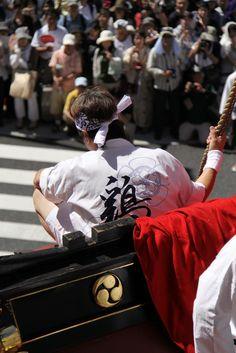 屋根方。細い道で、山鉾が電柱や電線に触れるのを避ける役目。 祇園祭 京都 kyoto gion festival