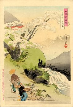 Ogata Gekko, Nihon Hana Zukushi