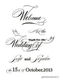 【凛として優美】カリグラフィーのウェルカムボード【木製彫刻】 |手作り結婚式DIYブログ-weddingdecor-|Ameba (アメーバ)