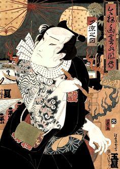 UKIYO - E.....BY HIROSHI HIRAKAWA......ON CHILLN@THEDOJO.TUMBLR.......