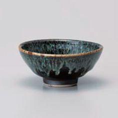 Yuzu Tenmoku Chawan Rice Bowl