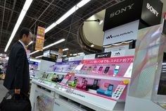 Sony Canada to close remaining 14 Canadian stores... (Along with all Canadian Target stores where 17,000+ people will lose there jobs.. as well as Mexx stores)  Biblical this is Shmeita Year (the year God presses the economic reset button) is already shaking things up.