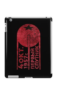 """""""CCCP Sputnik 1 First Satellite - Blood Edition"""" iPad Cases & Skins by Lidra   Redbubble"""