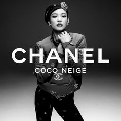 """CHANEL on Instagram: """"A magnetic presence — the duo Inez & Vinoodh has composed stylised shots for the CHANEL Coco Neige 2021/22 collection campaign starring…"""""""