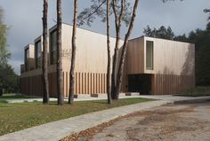 RUPERT arts and education centre in Vilnius