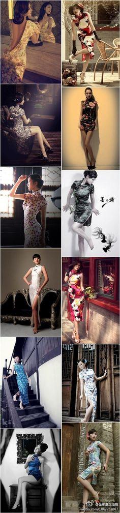 只有中国女人才能穿的出的性感——旗袍