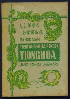 [z++03+Sep.+09++Buku+Kuno+th.1950an+Tjerita+Tionghoa++01++res.150.jpg]