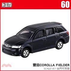 TOMICA小汽車 NO.60-TOYOTA COROLLA FIELDER@麗嬰特賣