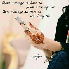 Girly Quotes, All Quotes, Love Quotes For Him, Life Quotes, Attitude Shayari, Attitude Quotes, Mood Quotes, Tru Love, Qoutes About Love
