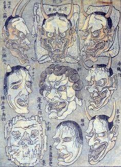 Irezumi, The Meanings Of Traditional Japanese Tattoos & The Yakuza - JapanJunky Japanese Drawings, Japanese Artwork, Japanese Tattoo Art, Japanese Painting, Japanese Prints, Chinese Painting, Japanese Mythology, Japanese Folklore, Japanese Oni